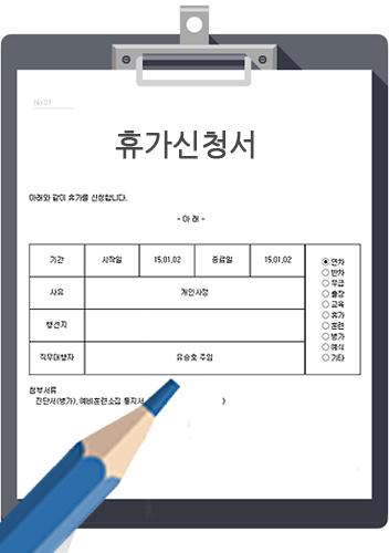 gw_schedule