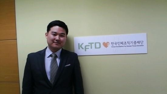 [지오유그룹웨어] 한국인체조직기증재단 PT