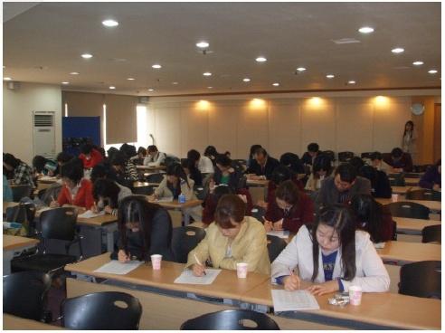 [지오유그룹웨어] SFA 영업관점교육