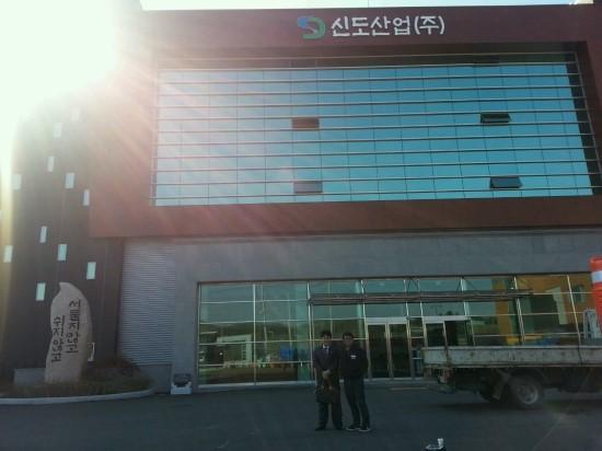 지오유IT_신도산업_지오유톡설치지원