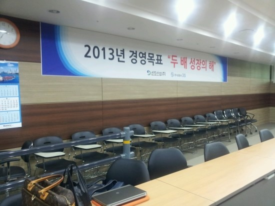 지오유IT_신도산업_지오유톡설치지원2