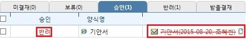 [지오유그룹웨어] 엔텍이앤씨10