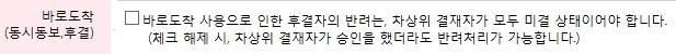 [지오유그룹웨어] 엔텍이앤씨7